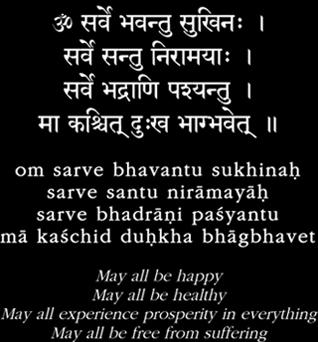 sarvebhavantu