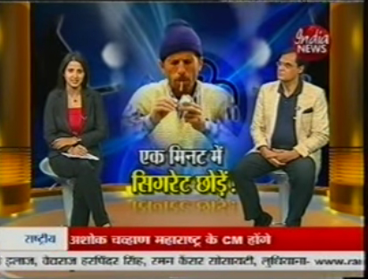 Dr. R K Tuli apprise about how to quit smoking with Laser Accupuncture