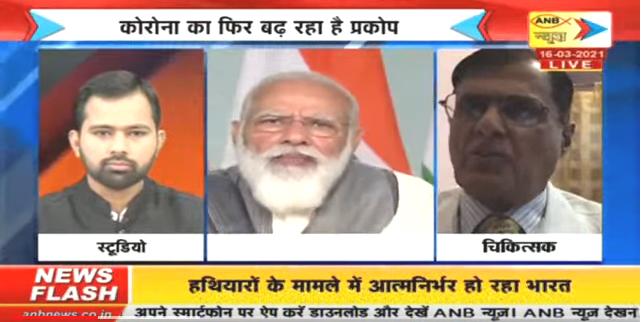 P.M. Modi's brief to C.M.s on re-emergence of Covid-19